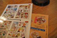 函館ラーメン豆さん