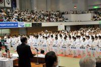 全中柔道石川県