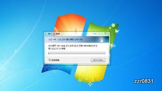 20130102-20130102_210735.jpg